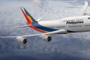 NEW PHILIPPINE AIRLINES PROMO FARE $959.00 PER PERSON